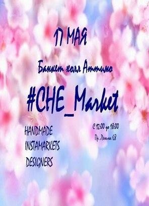 CHE_Market 17 may 2015